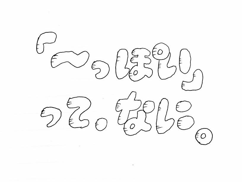 f:id:chihiro-sasaki:20171025220131j:plain