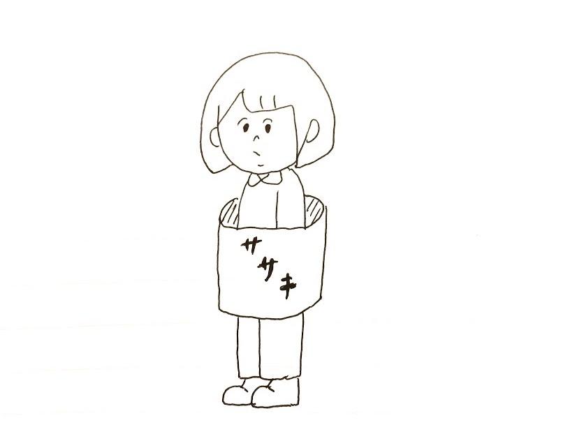 f:id:chihiro-sasaki:20171025220300j:plain