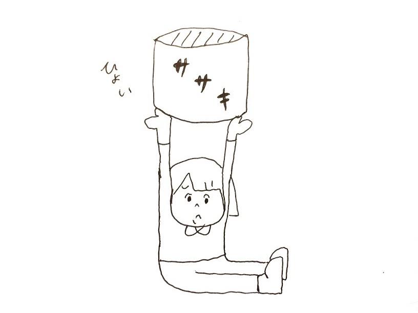 f:id:chihiro-sasaki:20171025220324j:plain