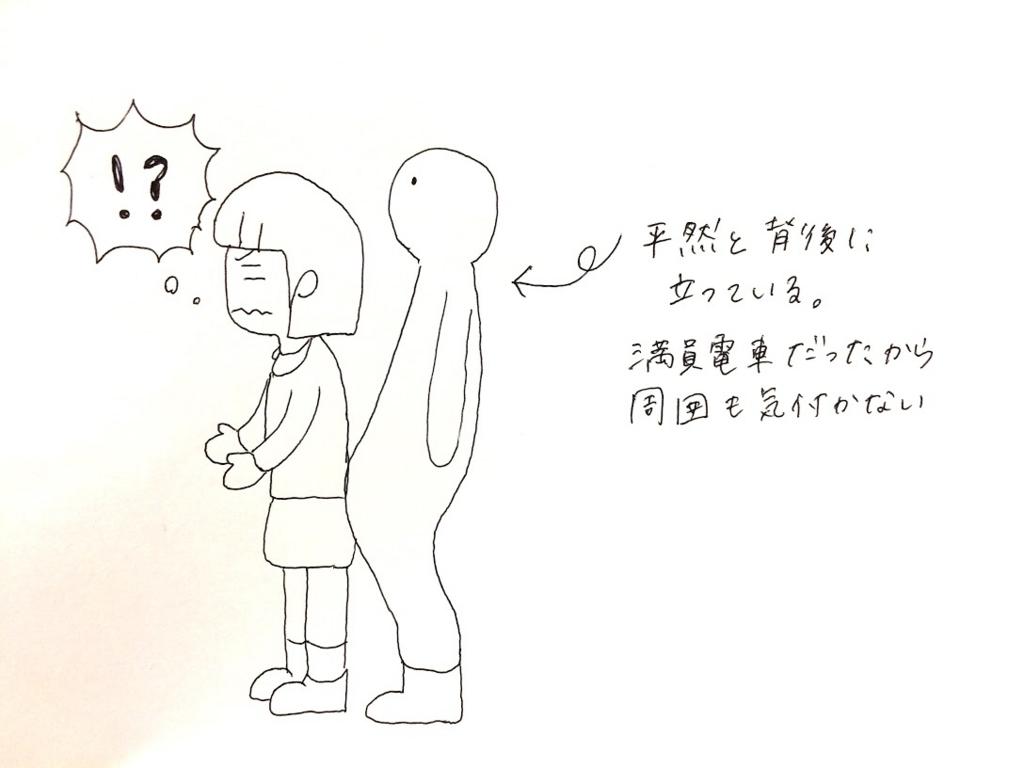 f:id:chihiro-sasaki:20171029154845j:plain