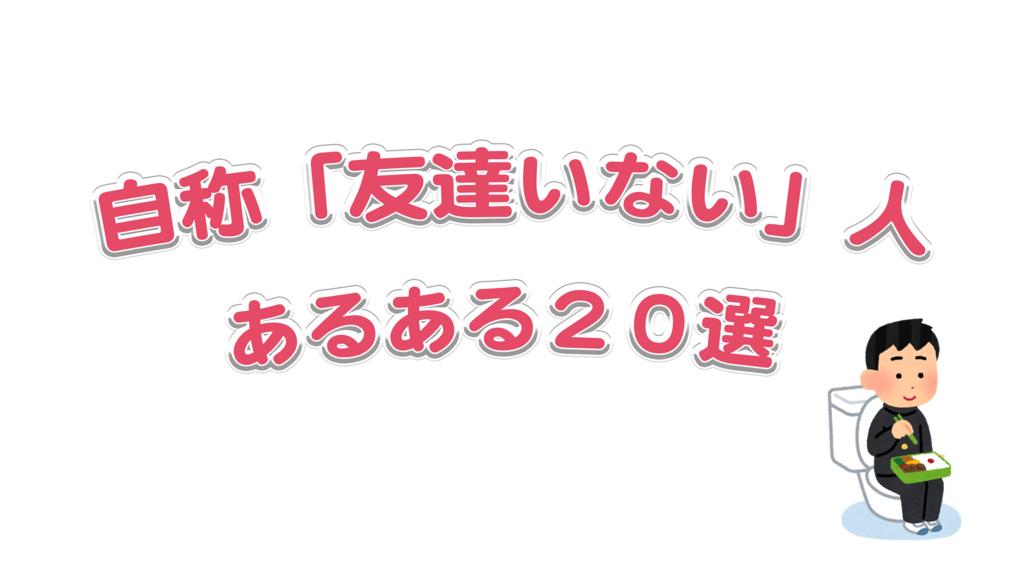 f:id:chihiro-sasaki:20171103182800j:plain
