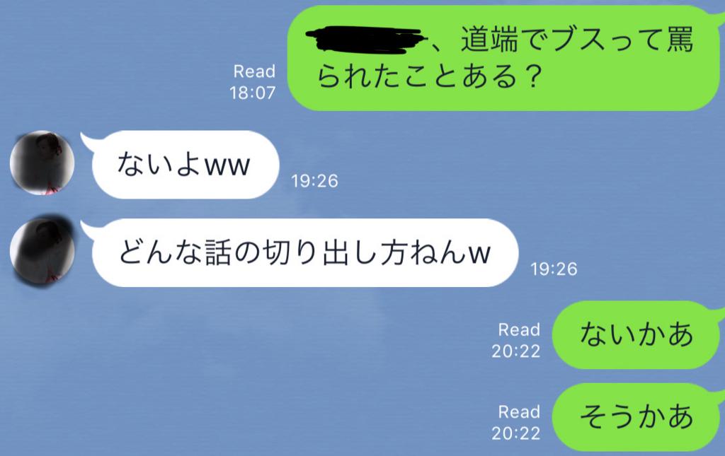 f:id:chihiro-sasaki:20171112142148j:plain