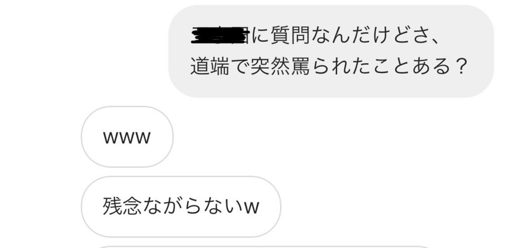 f:id:chihiro-sasaki:20171112142542j:plain