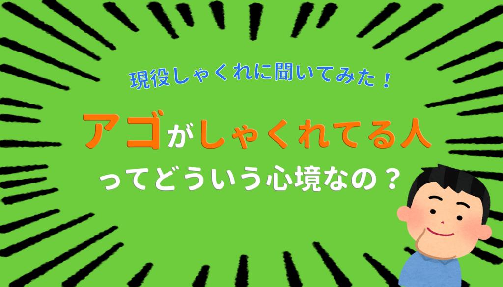 f:id:chihiro-sasaki:20171113203246j:plain