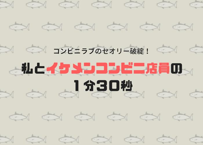 f:id:chihiro-sasaki:20171123191618p:plain