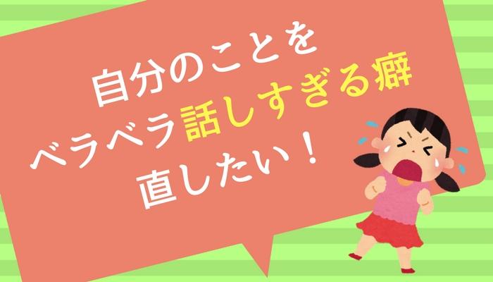 f:id:chihiro-sasaki:20171211175307j:plain