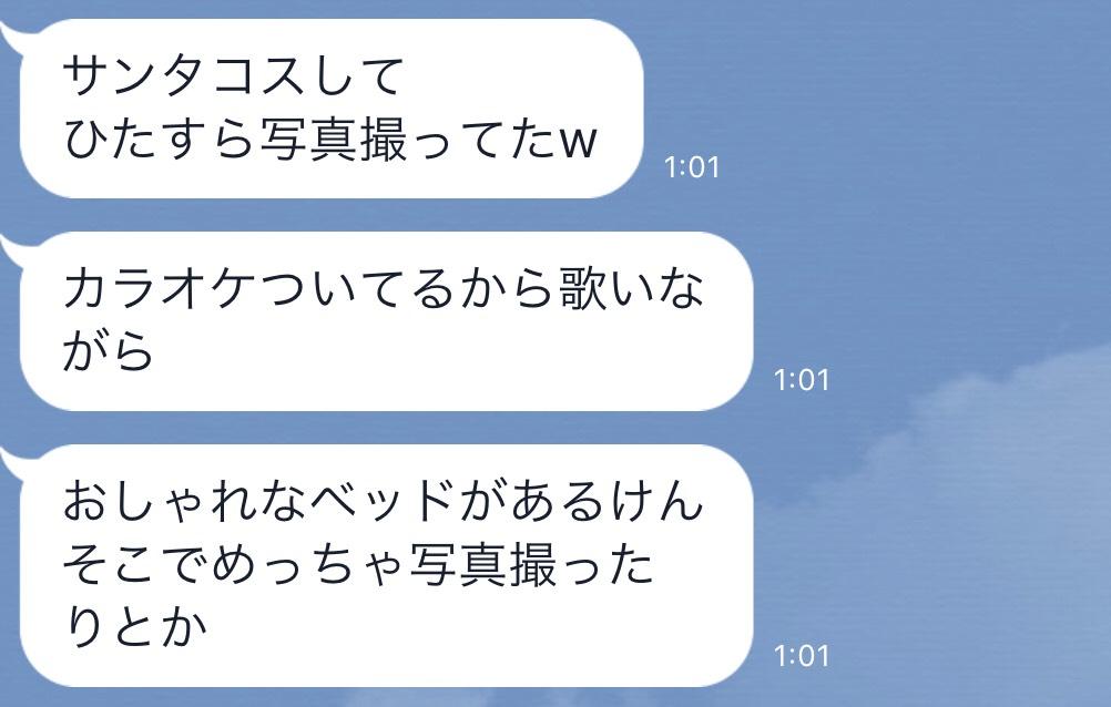 f:id:chihiro-sasaki:20171221210218j:plain