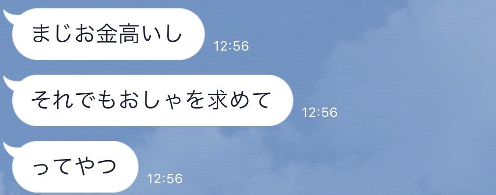 f:id:chihiro-sasaki:20171221210222j:plain