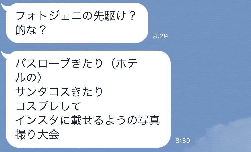 f:id:chihiro-sasaki:20171221210223j:plain