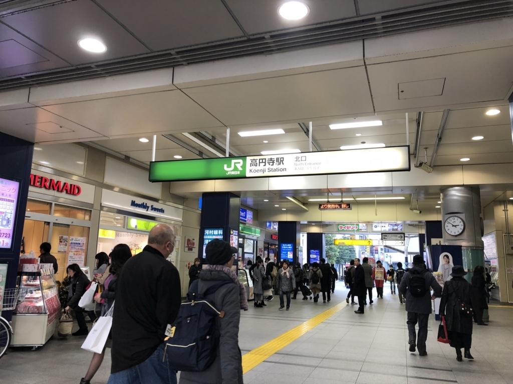 f:id:chihiro-sasaki:20171224170502j:plain