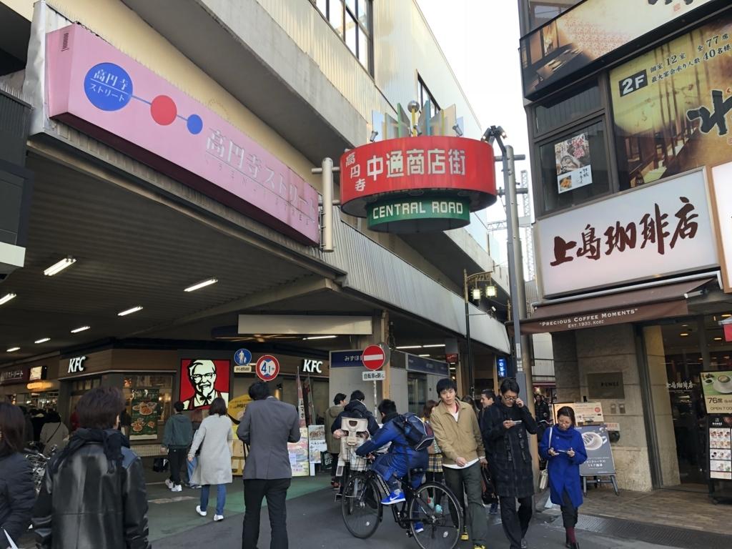 f:id:chihiro-sasaki:20171224172120j:plain