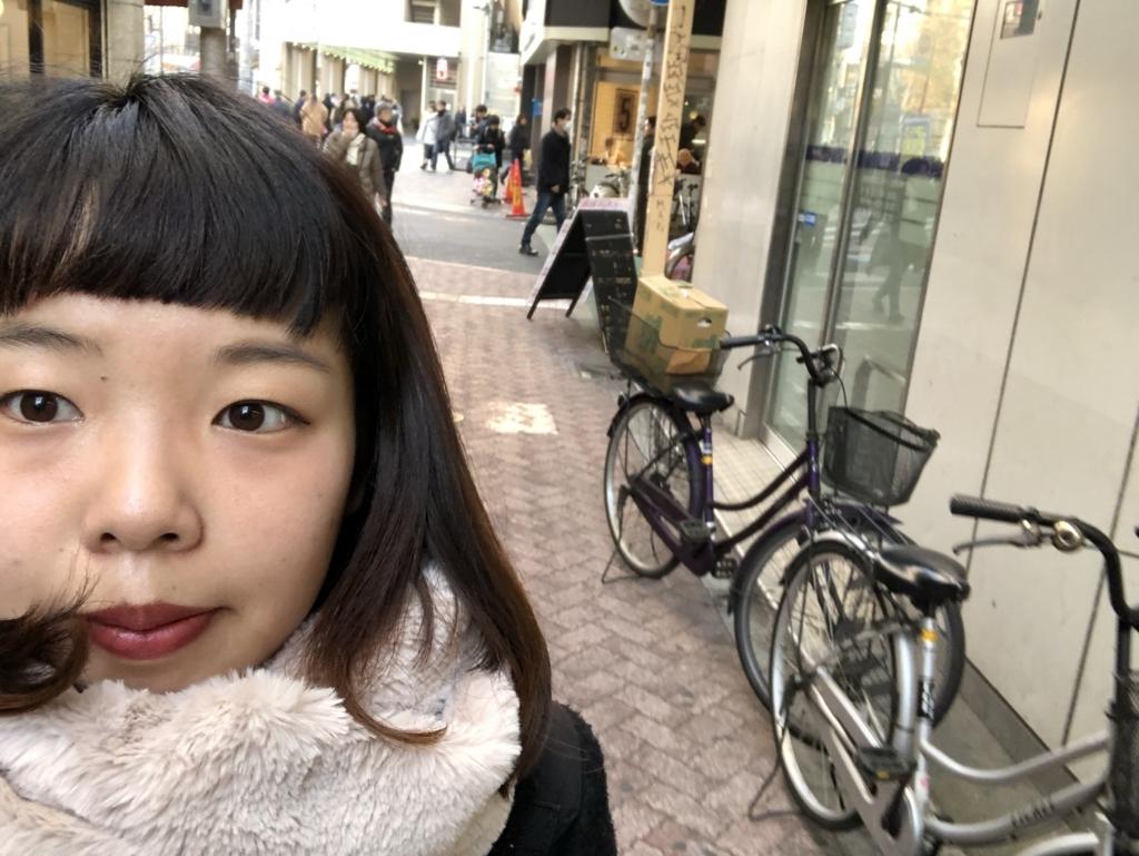 f:id:chihiro-sasaki:20171224172123j:plain