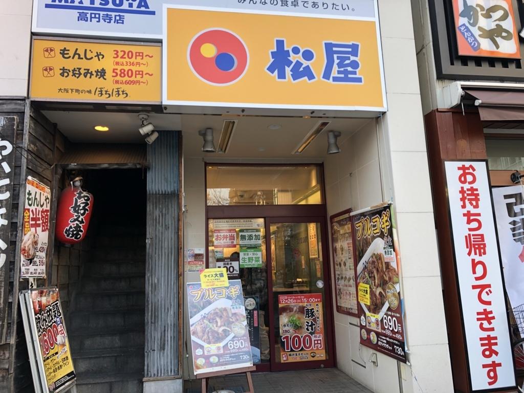 f:id:chihiro-sasaki:20171224174325j:plain