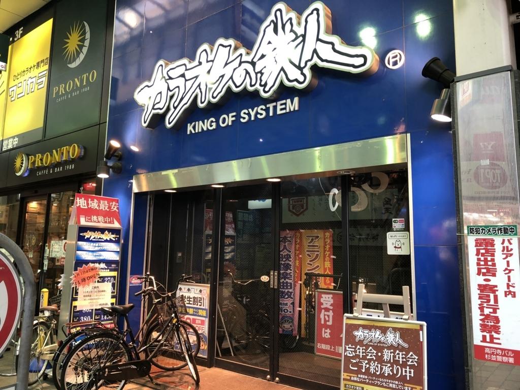 f:id:chihiro-sasaki:20171224180440j:plain