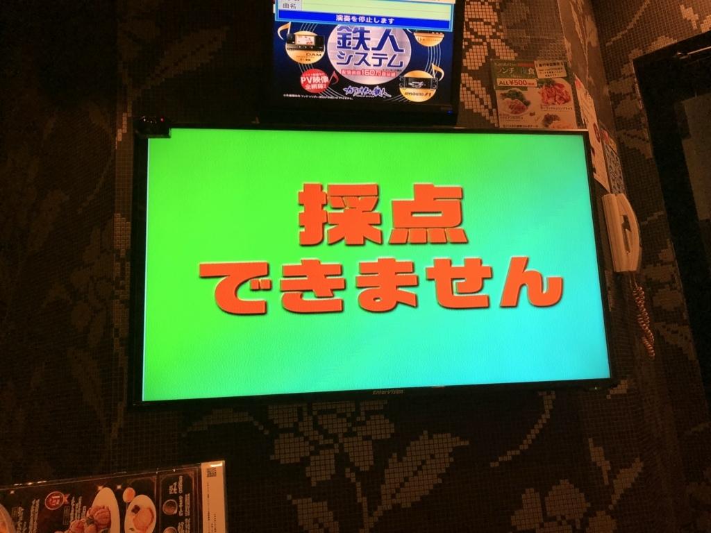 f:id:chihiro-sasaki:20171224181532j:plain