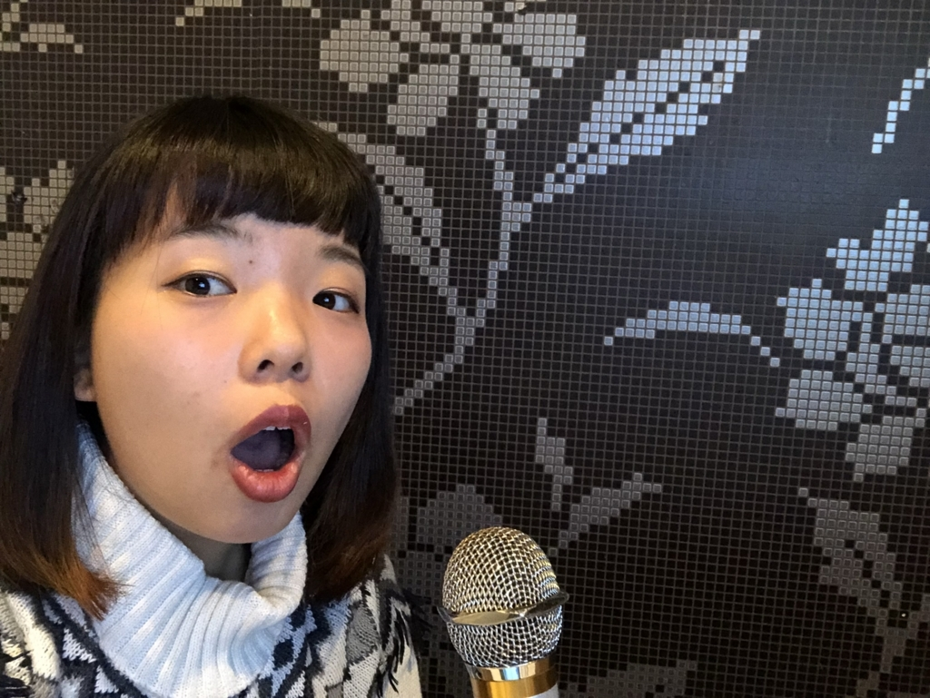 f:id:chihiro-sasaki:20171224181555j:plain