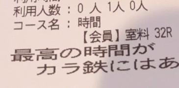 f:id:chihiro-sasaki:20171224182608j:plain