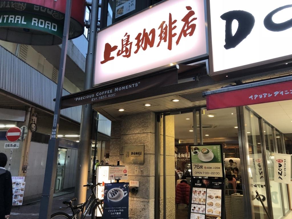 f:id:chihiro-sasaki:20171224182800j:plain