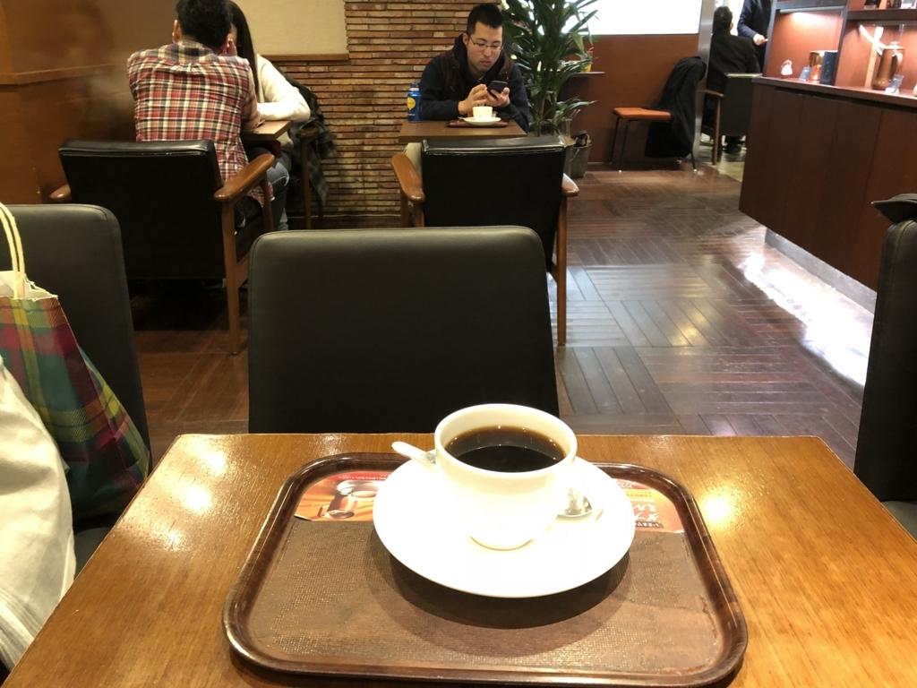 f:id:chihiro-sasaki:20171224182828j:plain