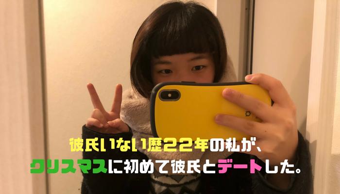f:id:chihiro-sasaki:20171224183816p:plain