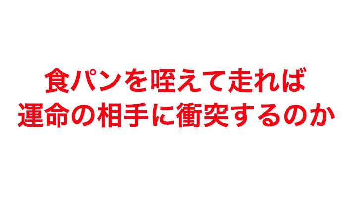 f:id:chihiro-sasaki:20171226172121p:plain