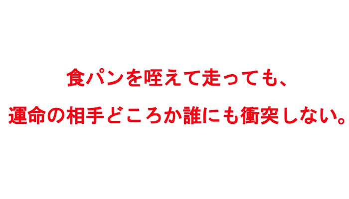 f:id:chihiro-sasaki:20171226194253p:plain