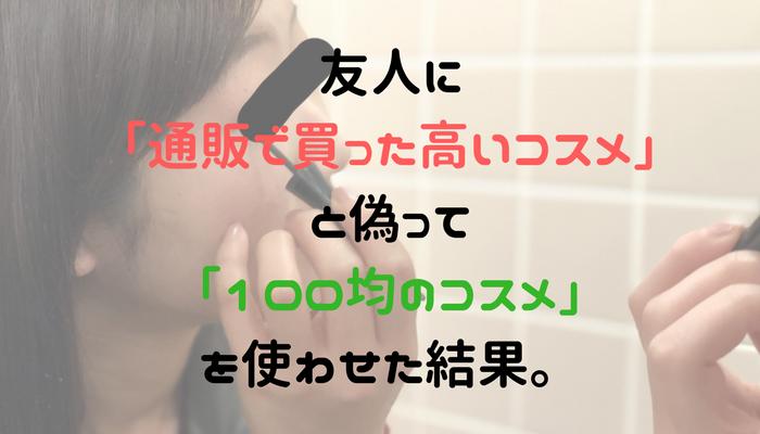f:id:chihiro-sasaki:20171229000758p:plain