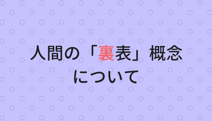 f:id:chihiro-sasaki:20171230003746p:plain