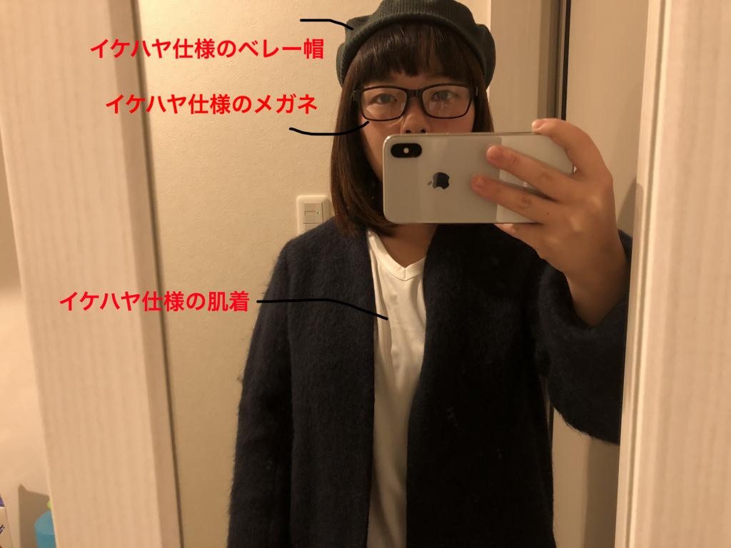 f:id:chihiro-sasaki:20180105171933p:plain