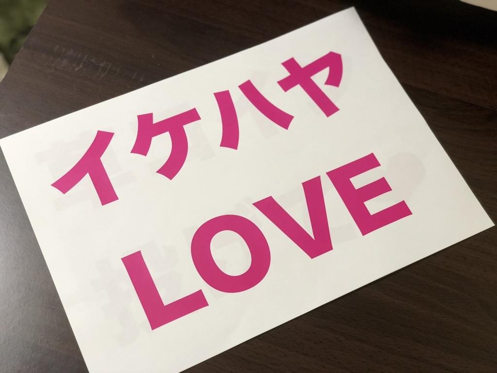 f:id:chihiro-sasaki:20180105174605j:plain