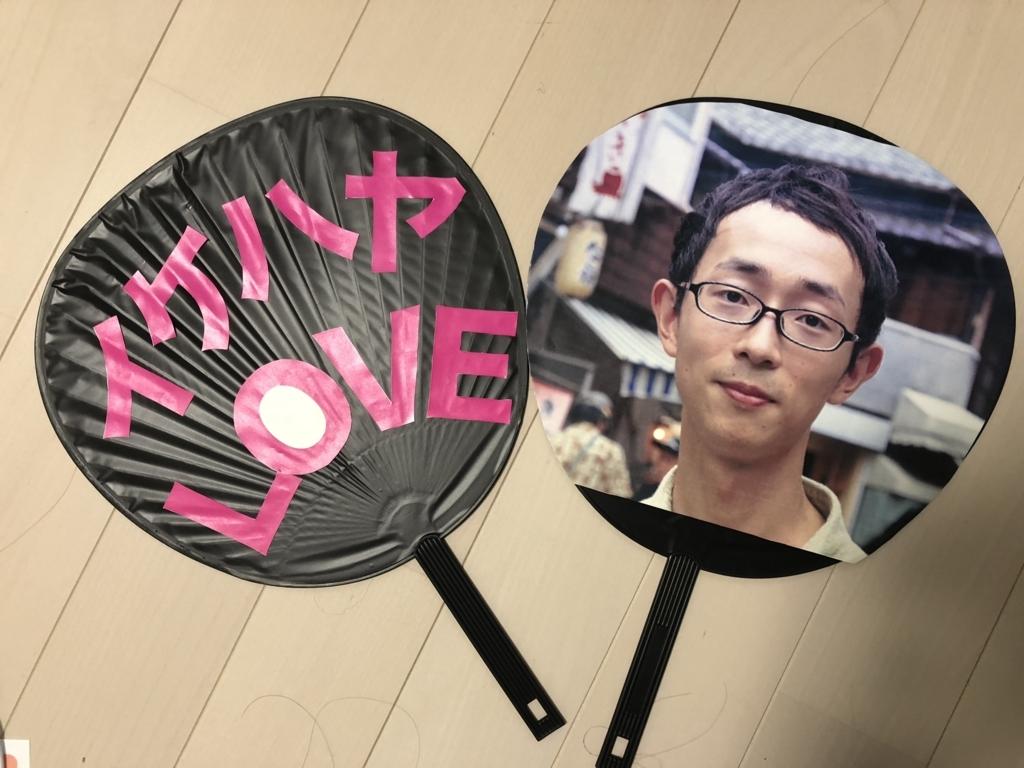 f:id:chihiro-sasaki:20180105175924j:plain