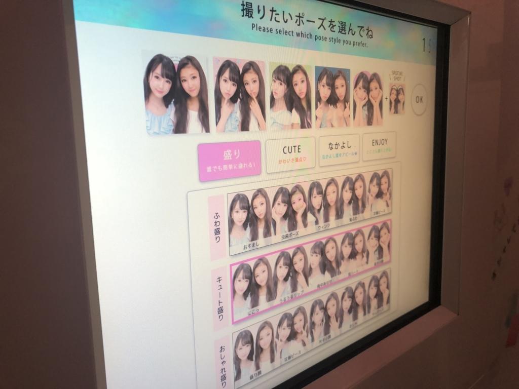 f:id:chihiro-sasaki:20180105180600j:plain