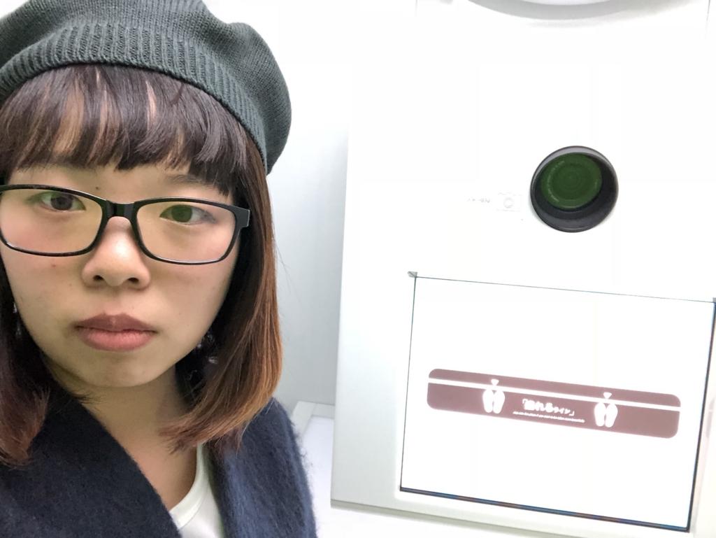 f:id:chihiro-sasaki:20180105180626j:plain