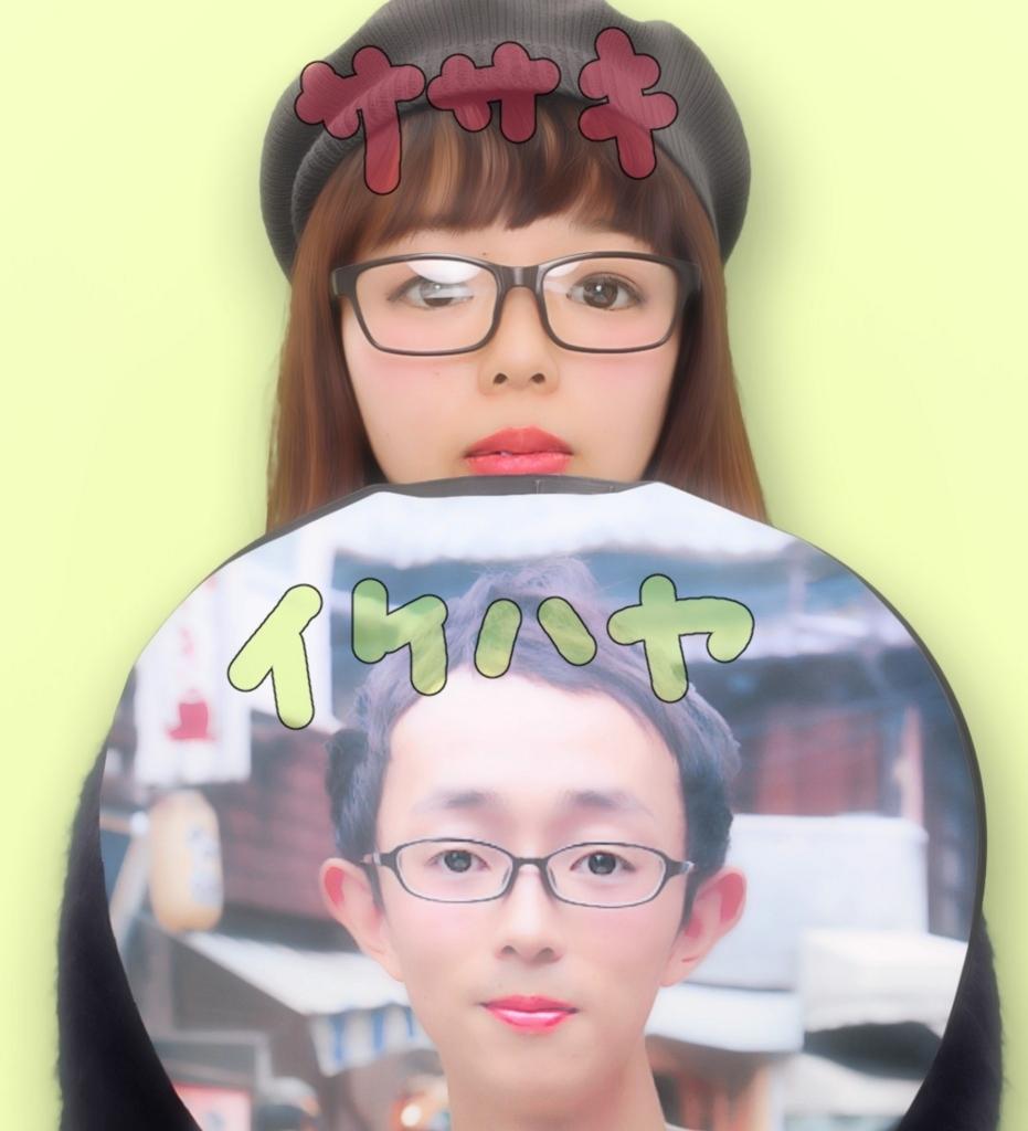 f:id:chihiro-sasaki:20180105183425j:plain