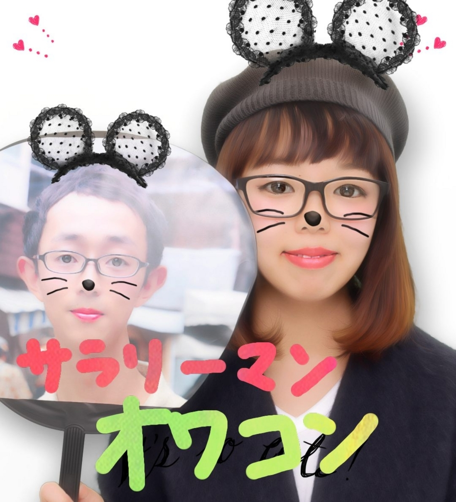 f:id:chihiro-sasaki:20180105183451j:plain
