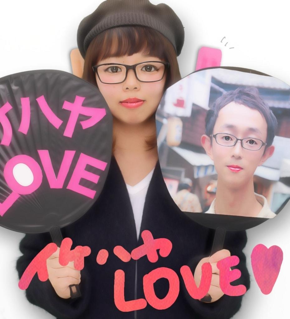 f:id:chihiro-sasaki:20180105183515j:plain