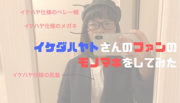 f:id:chihiro-sasaki:20180105204359p:plain