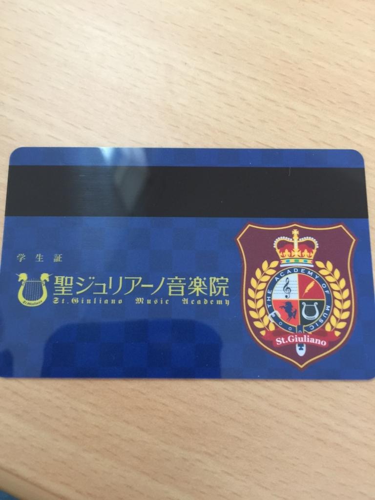 f:id:chihiro-sasaki:20180107205306j:plain