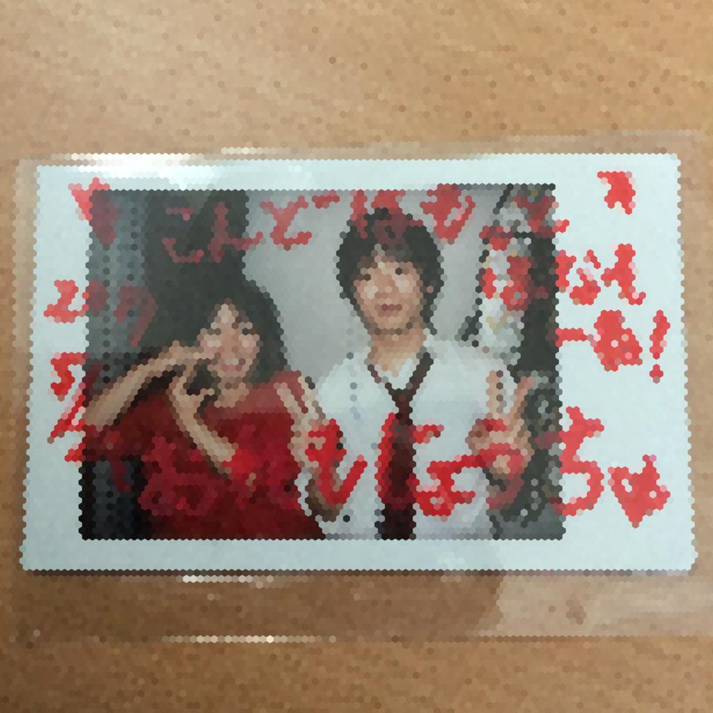 f:id:chihiro-sasaki:20180107212158p:plain