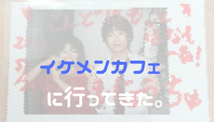 f:id:chihiro-sasaki:20180107213402p:plain