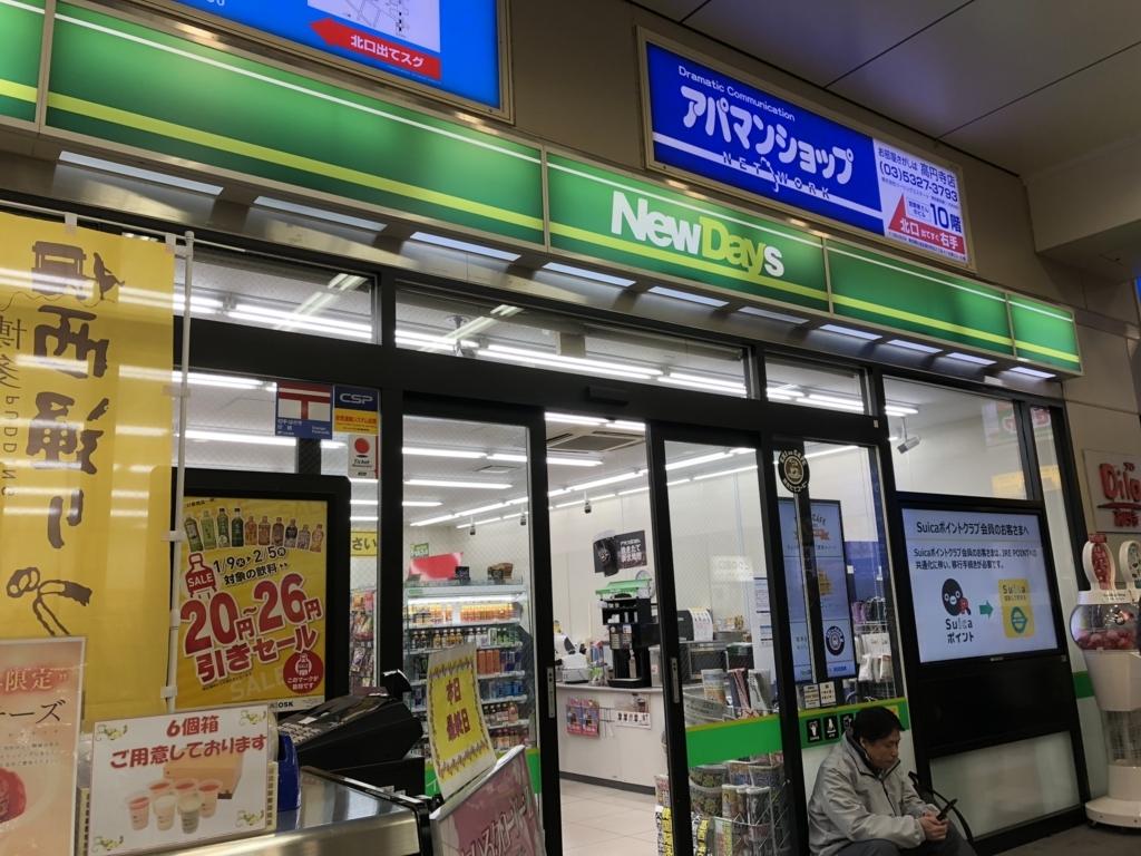 f:id:chihiro-sasaki:20180109202230j:plain