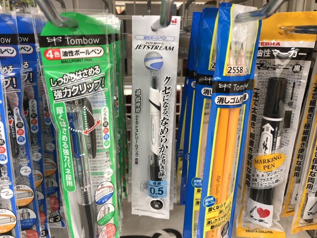 f:id:chihiro-sasaki:20180109204408j:plain