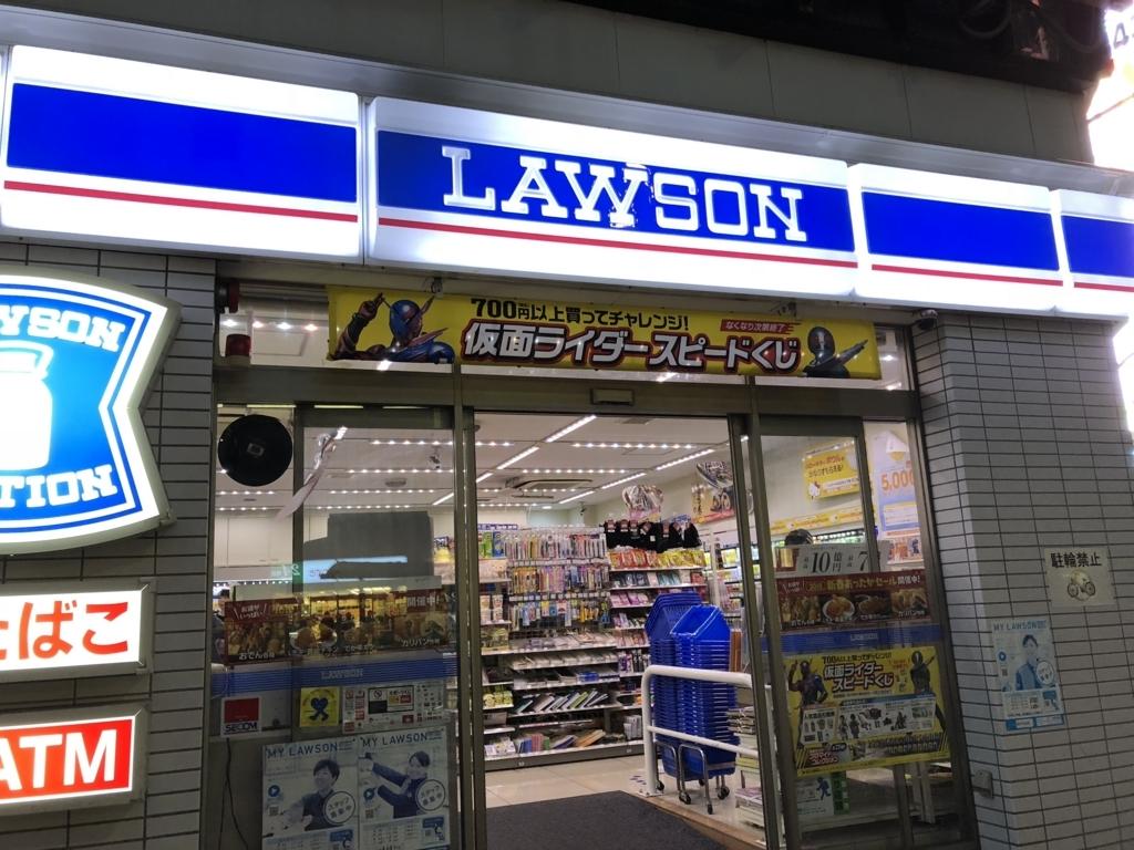 f:id:chihiro-sasaki:20180109204432j:plain