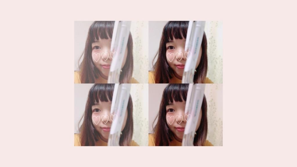 f:id:chihiro-sasaki:20180109204858j:plain