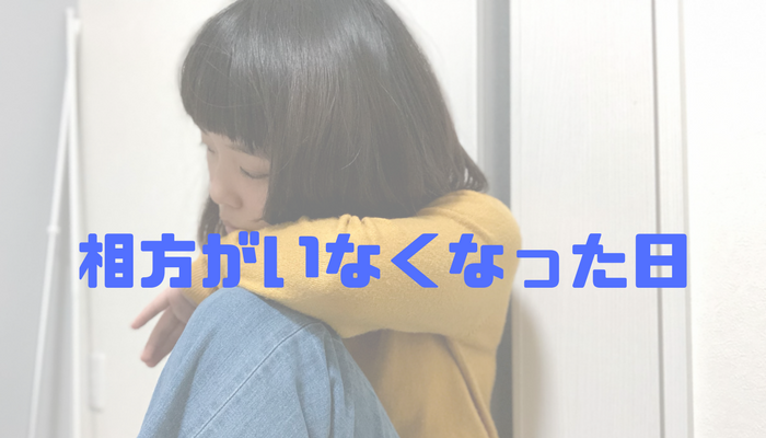 f:id:chihiro-sasaki:20180109214152p:plain