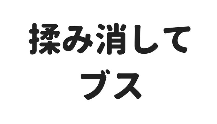 f:id:chihiro-sasaki:20180115232048p:plain