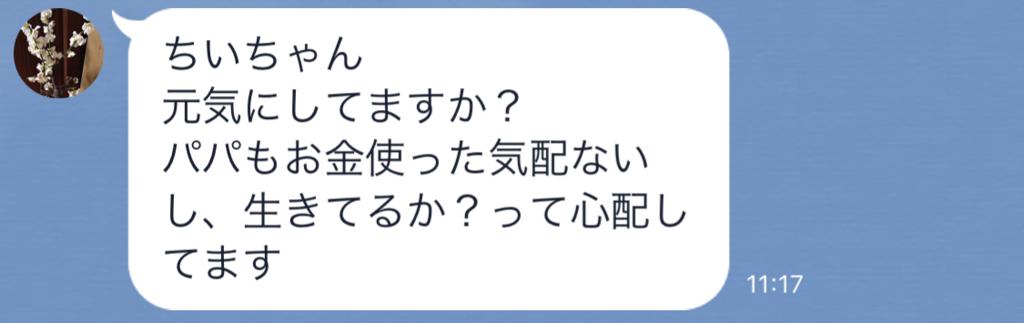 f:id:chihiro-sasaki:20180131233116j:plain