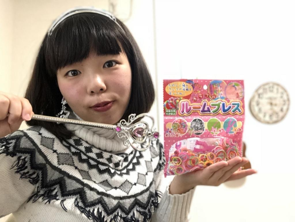 f:id:chihiro-sasaki:20180202175615j:plain