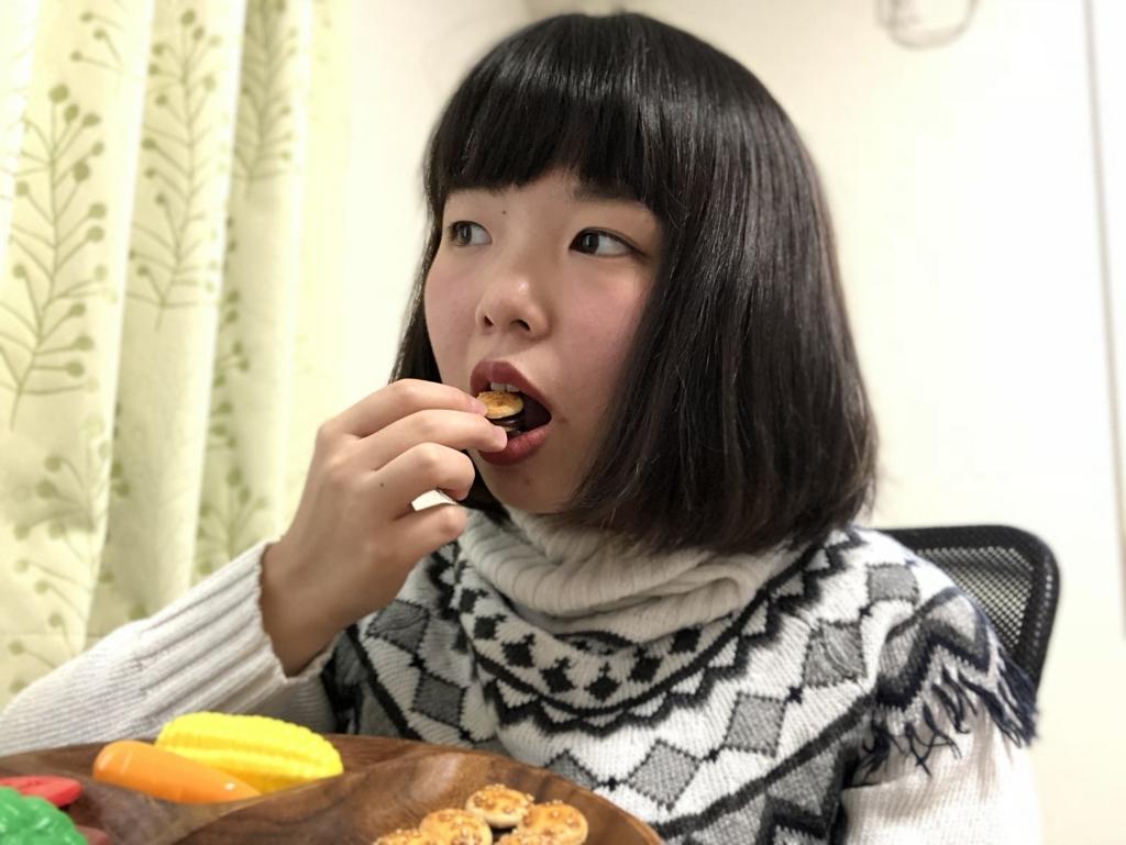 f:id:chihiro-sasaki:20180202182409j:plain