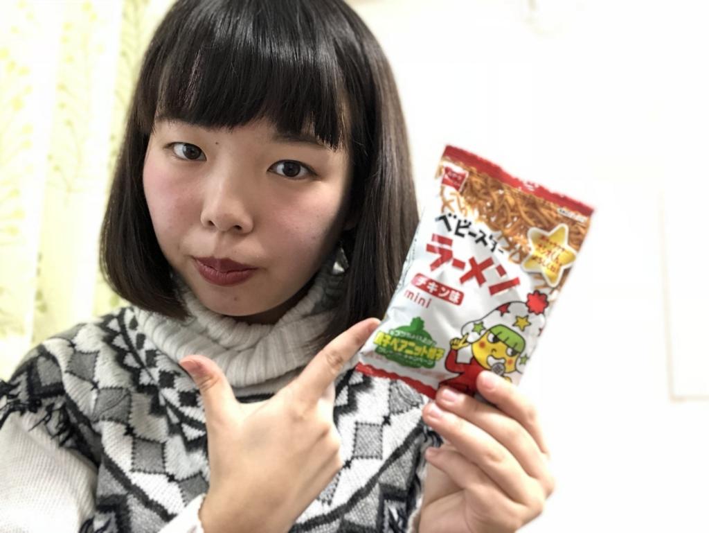 f:id:chihiro-sasaki:20180202182608j:plain